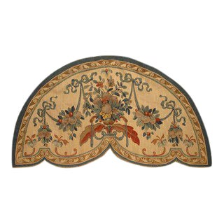 French Victorian Beige Aubusson Valance Panel For Sale