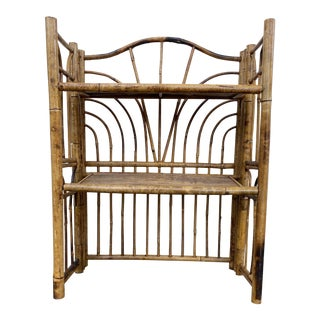 Boho Chic Collapsible Table Top Rattan Shelf For Sale