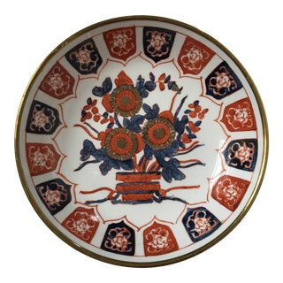 Vintage Mid-Century Chinese Porcelain and Brass Tray For Sale