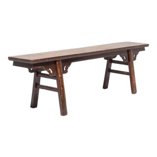 19th Century Chinese Bench With Splayed Legs For Sale
