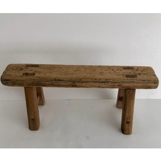 Petite Antique Chinese Elm Bench Preview