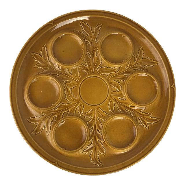 Mid-century French Artichoke Serving Platter For Sale