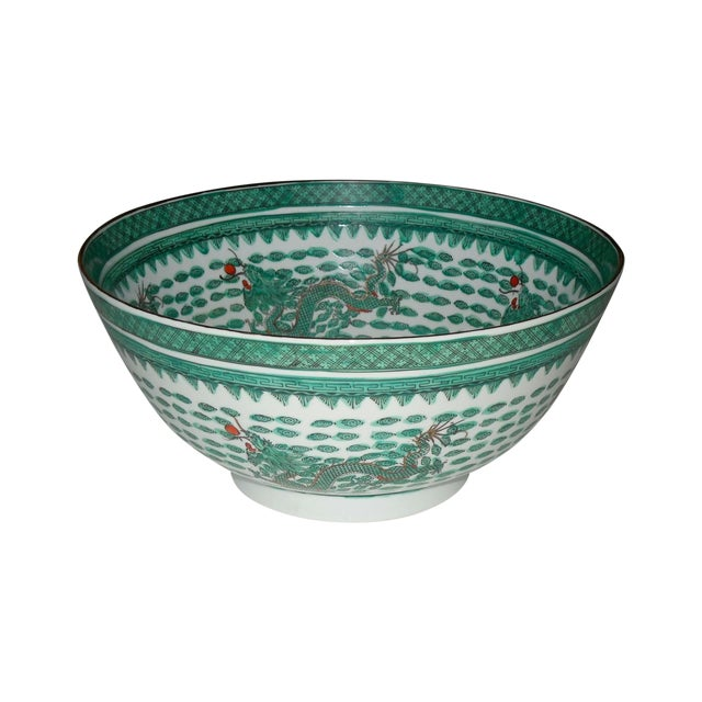 Mammoth Chinese Emerald Dragon Bowl - Image 1 of 7