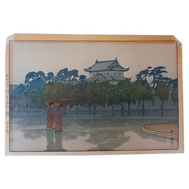 Vintage Japanese Woodblock by Hiroshi Yoshida - Image 4 of 5