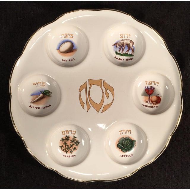 Vintage Mid Century Eckstein Israel Passover Seder Plate For Sale - Image 9 of 9