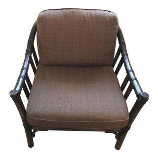 McGuire Rattan A-1 Club Chair