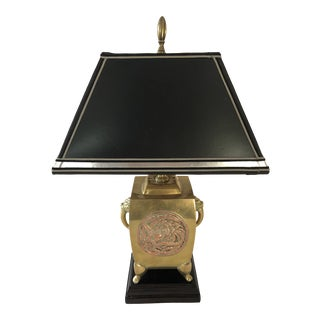 1980s Brass Table Lamp With Custom Shade For Sale