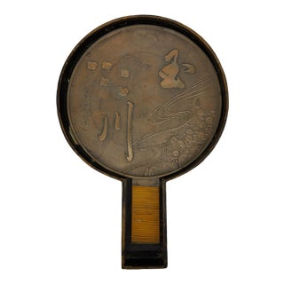 Meiji-Era Bronze Japanese Mirror With Lacquer Case For Sale