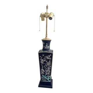 Chinese Famille Noir Table Lamp For Sale