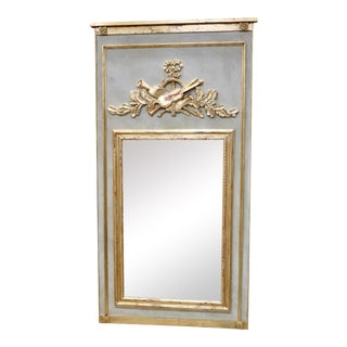 Late 20th Century French Trumeau Mirror For Sale