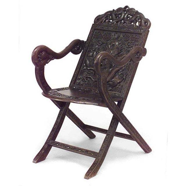 Asian Chinese Style Carved Walnut Folding Campaign Style Arm Chair For Sale In New York - Image 6 of 6