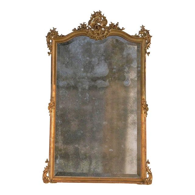 Gold 19th Century Mirror in the Style of Louis XV For Sale - Image 8 of 8