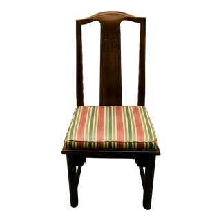1970s Vintage Century Furniture Chinoiserie Dining Chair For Sale