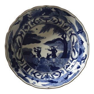 Blue and White Chinese Porcelain Bowl For Sale