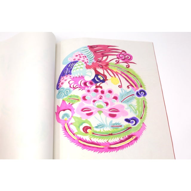 Vintage Colorful Hand Sewn Book With Individual Chinese Paper Cutting Art - Set of 8 For Sale In Tampa - Image 6 of 11