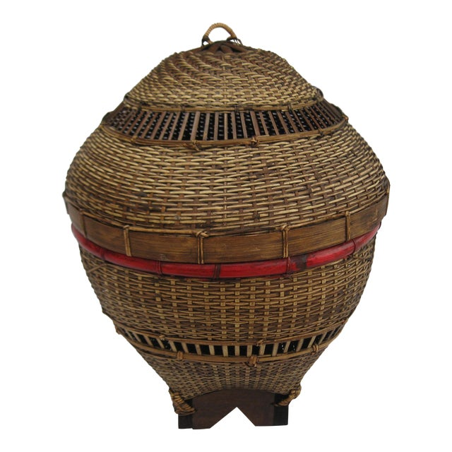 Chinese Covered Basket - Image 1 of 5