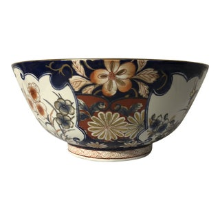 Vintage Imari Decorative Bowl