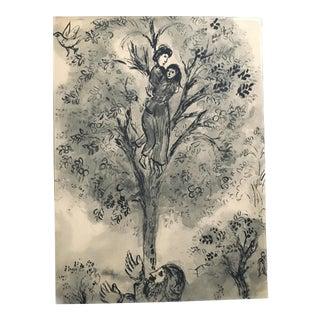 Marc Chagall, the Seduction, or Le Poirier Enchanté (The Enchanted Pear Tree) Print