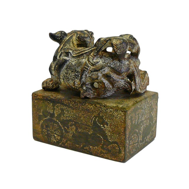 Chinese Stone Carved Pixiu Figurine - Image 3 of 7