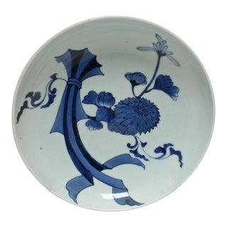 18th Century Japanese Arita Porcelain Bowl For Sale