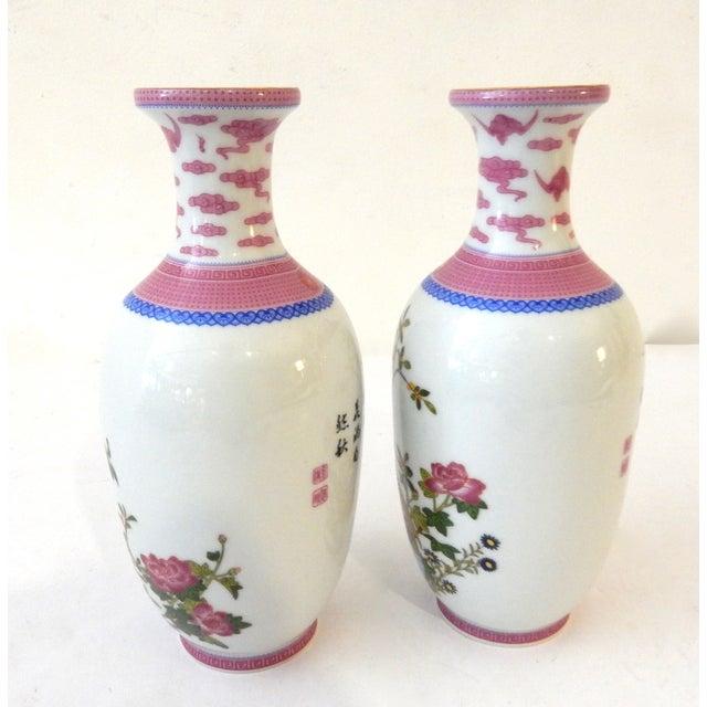 Famille Rose Porcelain Vases - A Pair - Image 6 of 7
