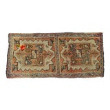 "Image of Hand Knotted Door Mat, Entryway Rug, Bath Mat, Kitchen Decor, Small Rug, Turkish Rug - 18"" X 36"" For Sale"