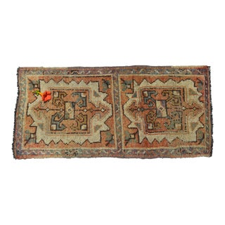 "Hand Knotted Door Mat, Entryway Rug, Bath Mat, Kitchen Decor, Small Rug, Turkish Rug - 18"" X 36"" For Sale"