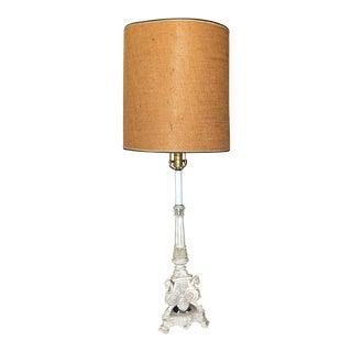 Metal Lion Lamp