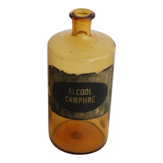 Vintage Amber Apothecary Jar