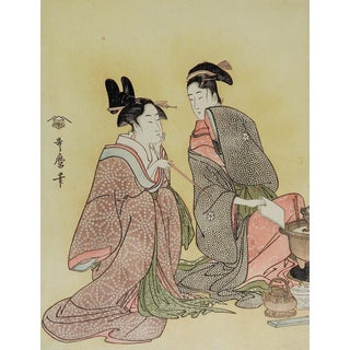 Kitagawa Utamaro Woodblock Print For Sale