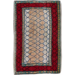 "Vintage Persian Tbriz Rug – Size: 2' 1"" X 3' 3"" For Sale"