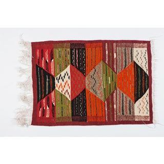 Flat Woven Small Berber Rug - 2′1″ × 3′1″ Preview