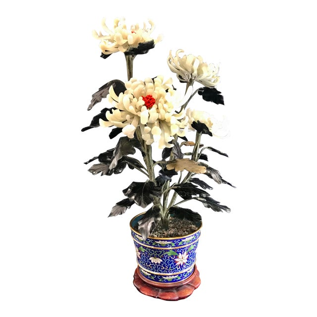 """Vintage Chinese Chrysanthemum Jade Tree With Cloisonné Pot and Stand - 24"""" Tall For Sale"""