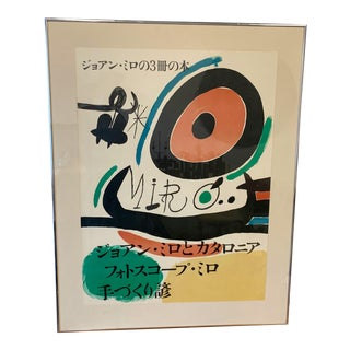 Vintage Joan Miró Ceramic Mural Exhibition Poster - Osaka, Japan, 1970 For Sale
