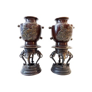 Asian Bronze Ritual Incense Burner Vases - a Pair For Sale