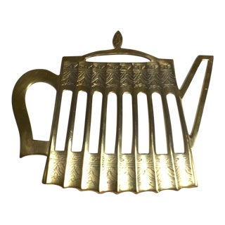 1970s Americana Andrea by Sadek Solid Brass Teapot Shaped Trivet