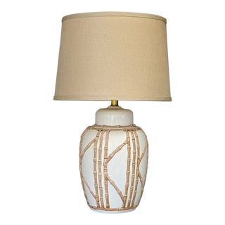 Mid-Century Modern Bamboo Lamp For Sale