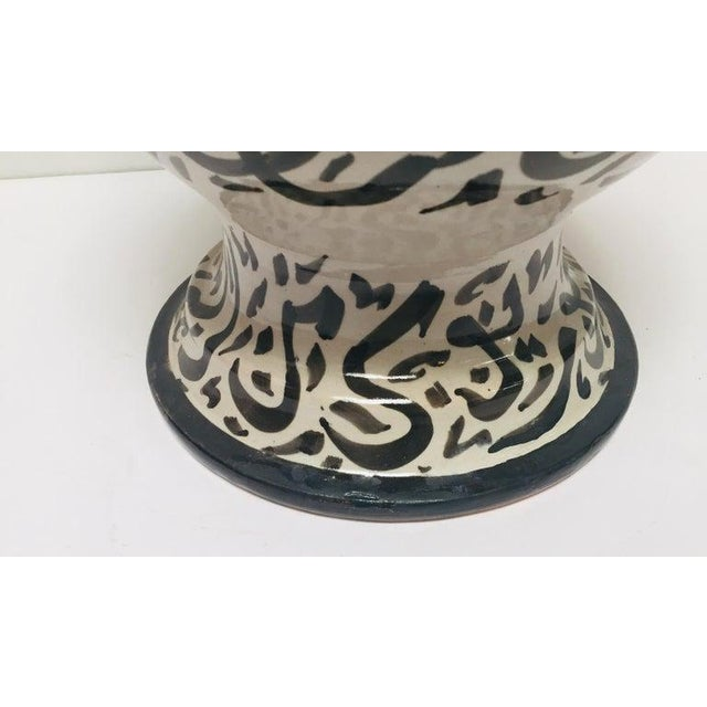 Large Moroccan Glazed Ceramic Vase With Arabic Calligraphy Black Writing Fez For Sale - Image 9 of 12