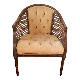 Late 20th Century Vintage Upholstered Cane Chair For Sale