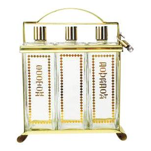 Mid Century Brass Locking Decanter Set For Sale