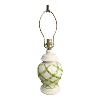 Vintage Green & White Faux Bamboo Ceramic Lamp