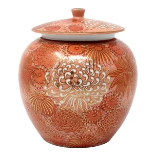 Vintage Petite Kutani Ginger Jar