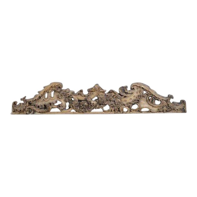 English Carved Wooden Architectural Fragment - Image 1 of 4