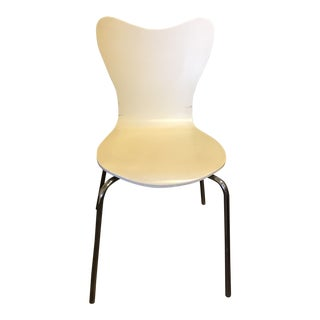 West Elm Classic White Laquer Chair