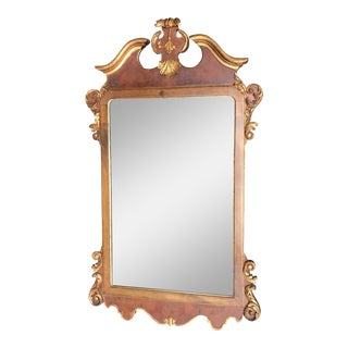1980s Chippendale Mahogany and Gold Leaf Wall Mirror