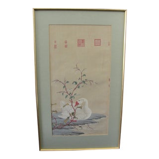 "Late 20th Century Embroidered Chinese Silk Tapestry ""White Goose and Red Polygonum"""