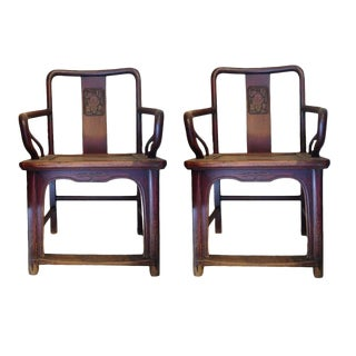Antique Ming Dynasty Elm Wood Armchairs - a Pair For Sale