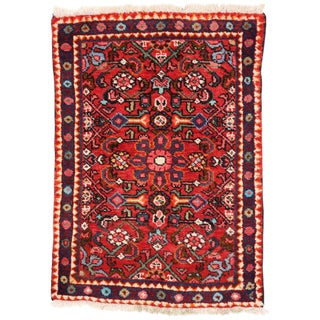 20th Century Persian Hamadan Rug - 2′ × 2′11″ For Sale