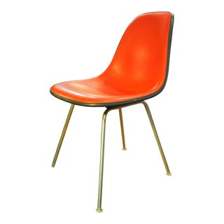 Early Herman Miller Padded Shell Side Chair W/H Base