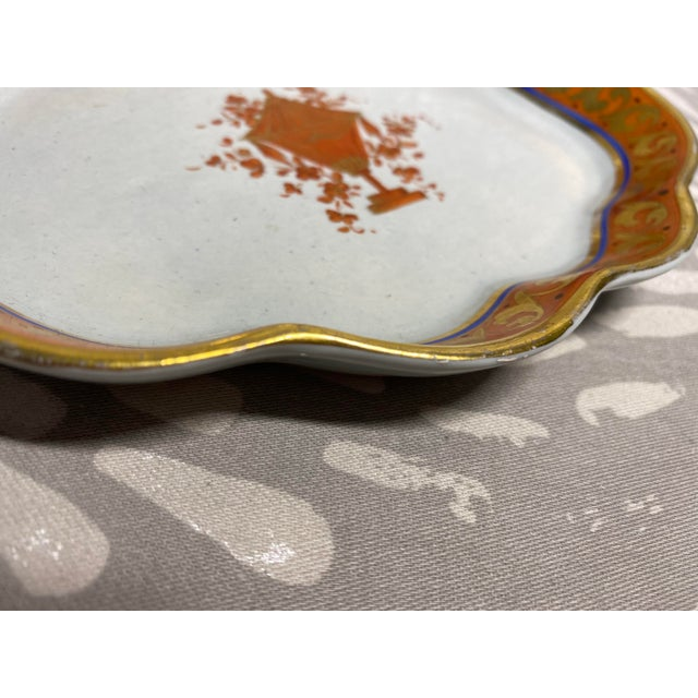 Burnt Orange 19th Century Red Orange & Gold Handmade Hand-Painted Ceramic Pottery Catchall Dish For Sale - Image 8 of 10